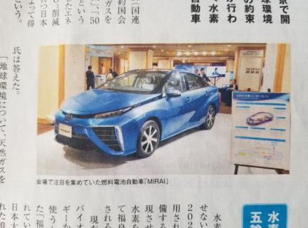 水素サロンのオーナーとしたらTOYOTAの水素自動車MIRAIを買うべきか?