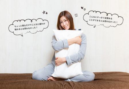 """3分寝るだけ「整体マクラ」""""無料""""体験会 8/23(日)"""